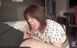 Japanese Chunky Granny